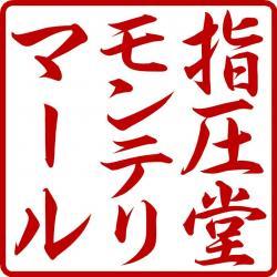 Kanji shiatsu do montelimar